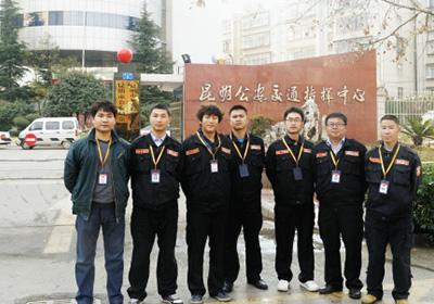 胶南市社会治安动态监控系统工程BLT项目