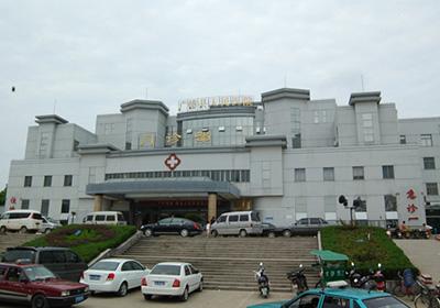 广德县人民医院项目