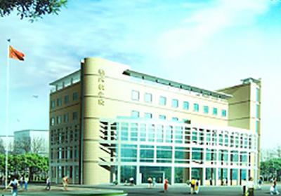 西京医院临床教学楼