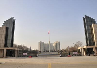 第二炮兵工程学院