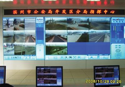 濱州市開發區社會動態監控專案
