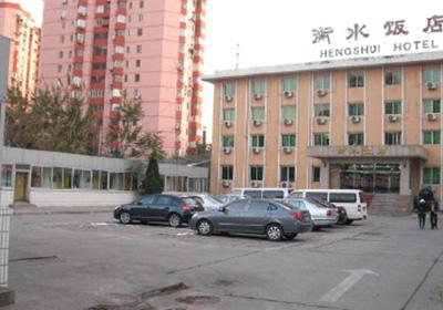 北京衡水飯店專案