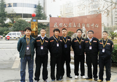 膠南市社會治安動態監控系統工程BLT專案