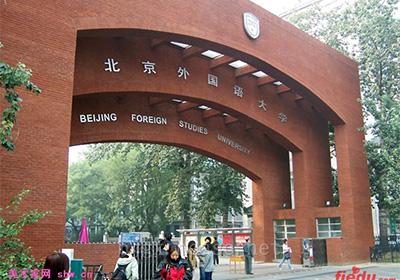 北京市舞蹈學院