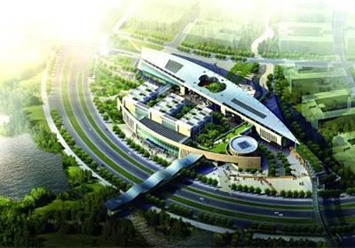 廣州大學城