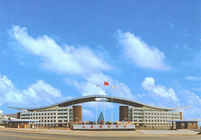 山東省體育學院