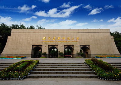 西安建築科技大學
