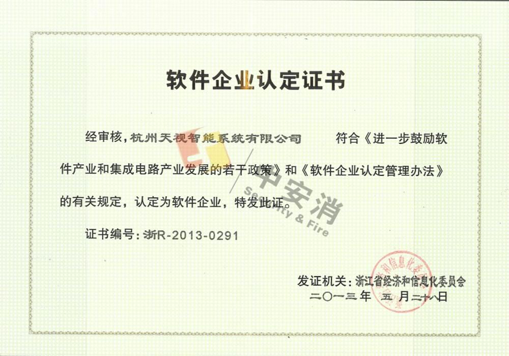Software Enterprise Certificate