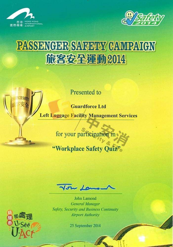 """""""Passenger Safety Movement 2014 """" Award issued by Airport Authority Hong Kong"""