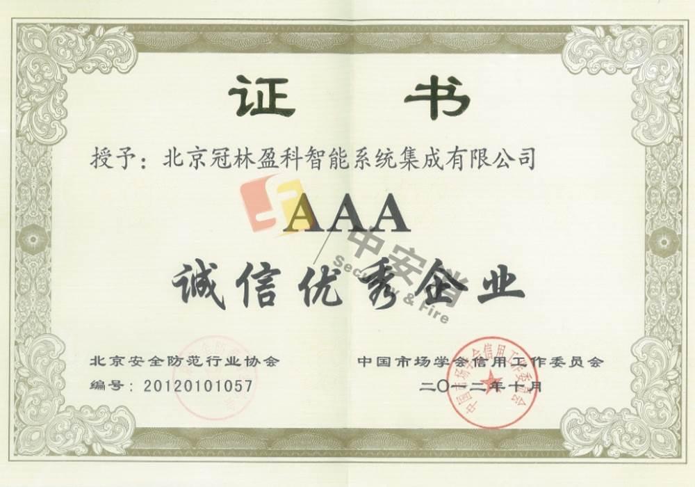 National AAA Honesty-Rating Enterprises