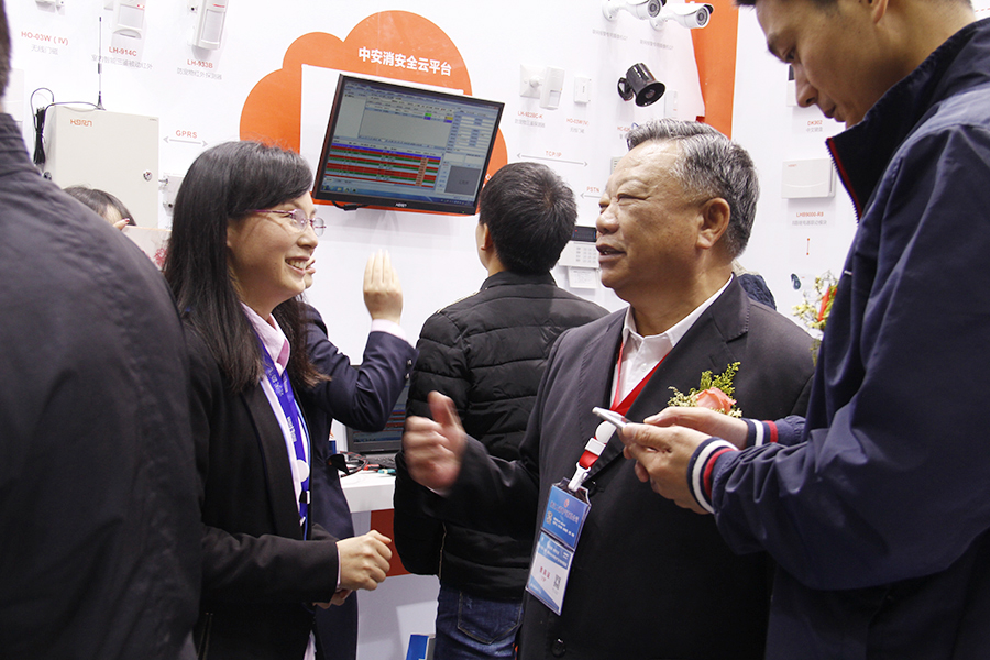 "China Security & Fire IOT Sensing Present in Hangzhou Security China, Building A Good Life with ""Quality Security"""