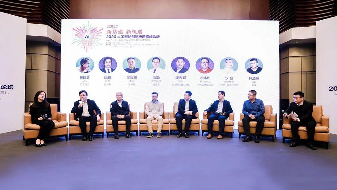 """豪恩荣获""""2020十大创新应用品牌""""、""""2020中国地产智居奖"""""""