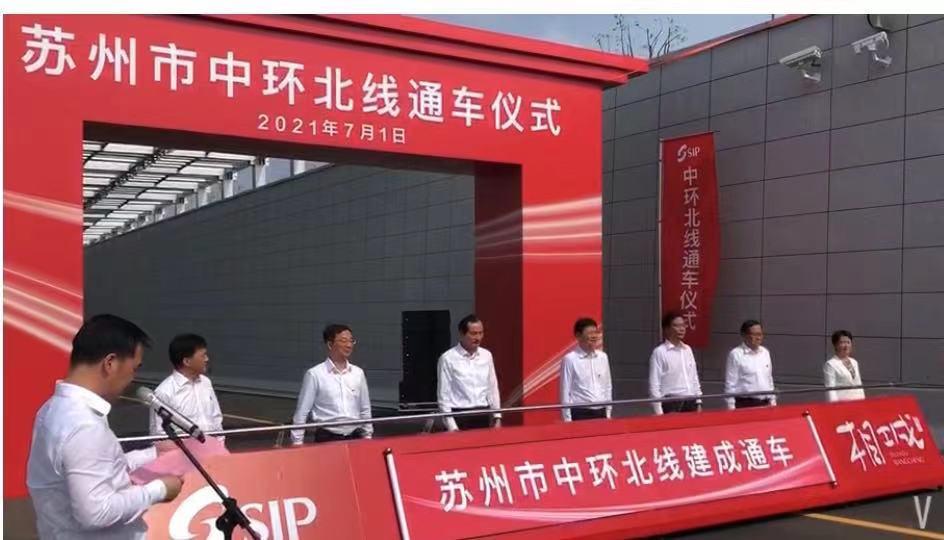 庆祝建党 100 周年 | 中科智能助力苏州市中环北线正式通车